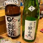 あきよし - 出羽桜桜花吟醸酒、九郎左衛門裏・雅山流