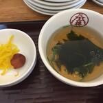 大阪王将 - スープ・漬物