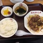 大阪王将 - 牛カルビ炒め定食