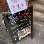 日本酒と地魚 すぎ浩 - その他写真:店頭の案内ですが、できれば本日のメニューを紹介して欲しいですね