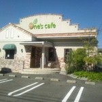 One's cafe -
