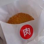 568 - 料理写真:コロッケ(肉)150円/個