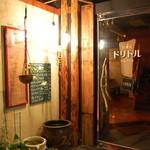 居酒屋ドリトル - お店の入り口