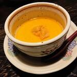 海鮮料理 雲丹しゃぶしゃぶ 工藤 - 雲丹の茶碗蒸し