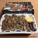 吉田屋 - スタミナ源タレ使用 THE 焼肉弁当