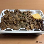 吉田屋 - THE 焼肉弁当
