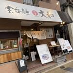 shinasobayamato -