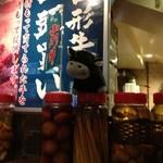 焼肉居酒家 韓の台所 - 山形牛一頭買いで有名なお店