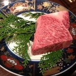 焼肉居酒家 韓の台所 - サーロインたのみました。おいしかったぁ
