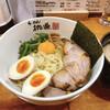 らーめん桃源 - 料理写真:極盛の麺