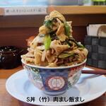 豚丼専門店 木ノ下 - 料理写真: