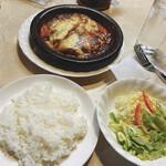 レストラン イト - ランチ ボンボーヌ 900円!