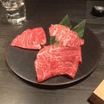 Yakinikuhorumommakumatsuoka - 赤身の三種盛り。             美味し。