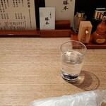 Chuukasobakatsumoto -