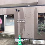 コーヒーサロン ミヤビ - 外観