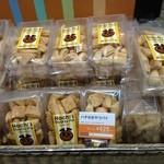 8b DOLCE - こちらを購入・・・525円のハチのパイ