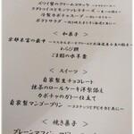 thi-shi-shi-ginzanoyoushoku -