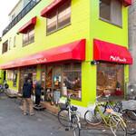 メルポーチ - 【2020年12月】店舗外観。