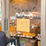 メルポーチ - 【2020年12月】店内は5人までと言うルールで皆さん対応してます。