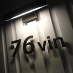 76vin - 看板