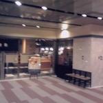 14511969 - 雛鮨さん外観