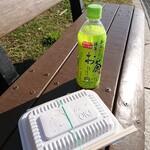 葛西臨海公園1号売店 -