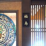 いっちょう - 座敷(入口)