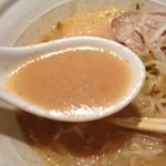 ラーメン 力丸 - スープ