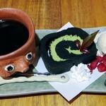 145132556 - オリジナル黒炭ロールケーキセット