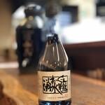やきとり 山鳥 - 伊予水軍鶏純米酒  当店だけのオリジナル地酒