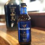 やきとり 山鳥 - 梅錦ビール ブロンシュ  伊予柑の香りがする1本です。