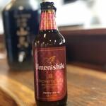 やきとり 山鳥 - 梅錦ビール アロマティックエール  アルコール強めのフルーティな香りがする1本です。