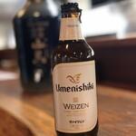 やきとり 山鳥 - 梅錦ビール ヴァイツェン ビールが苦手な人も飲みやすい白ビールです。