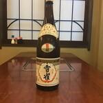 やきとり 山鳥 - 雪雀 愛媛の地酒です。
