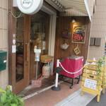 シードリングス - 大井町にございます