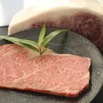 炭火焼肉中込精肉店 - 料理写真:A5ランクサーロインステーキ(テイクアウト)