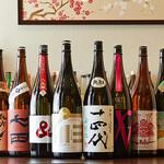 季節料理 むさし - 日本酒