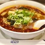 青山麺飯坊 - 麻辣牛肉麺