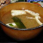 ハイカラヤ - お味噌汁