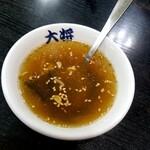 ラーメン大将 - 炒飯のスープ