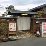和食処 万松 - 横の入口