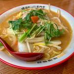 國丸 - 季節野菜のちゃんぽん味噌ラーメン 大盛り
