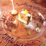 リストランテ ボルゴ・コニシ - お祝いでデザートプレート