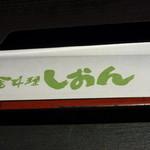 14517968 - 【H24.8.25】