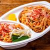 恵比寿 ガパオ食堂 - 料理写真: