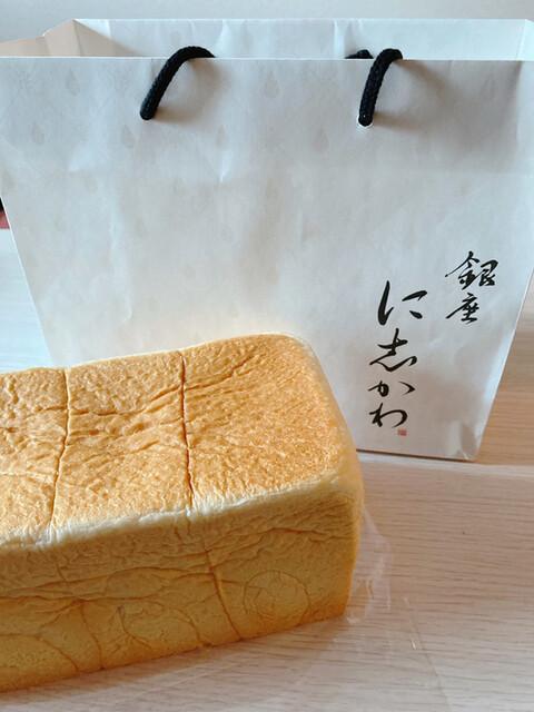 かわ 食パン 値段 銀座 にし