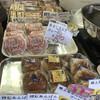 Tsukijikimurayapesutorishoppu - 料理写真: