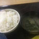 天ぷら八起 -