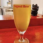 145196685 - ランチビール 600円