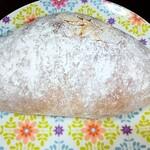 Boulangerie GNOMES'INN - クリームパン